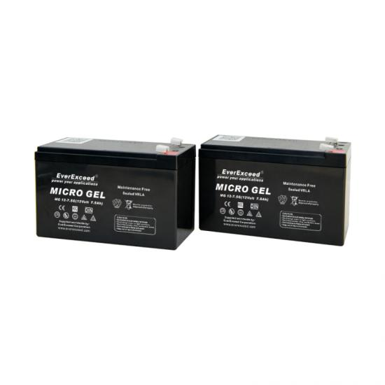 12V 7Ah gel battery